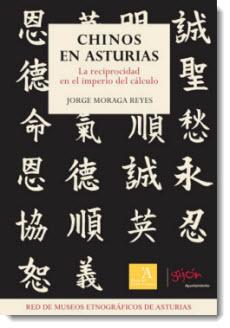 Chinos en Asturias. La reciprocidad en el imperio del cálculo
